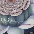 両手いっぱいの風景|Quipu